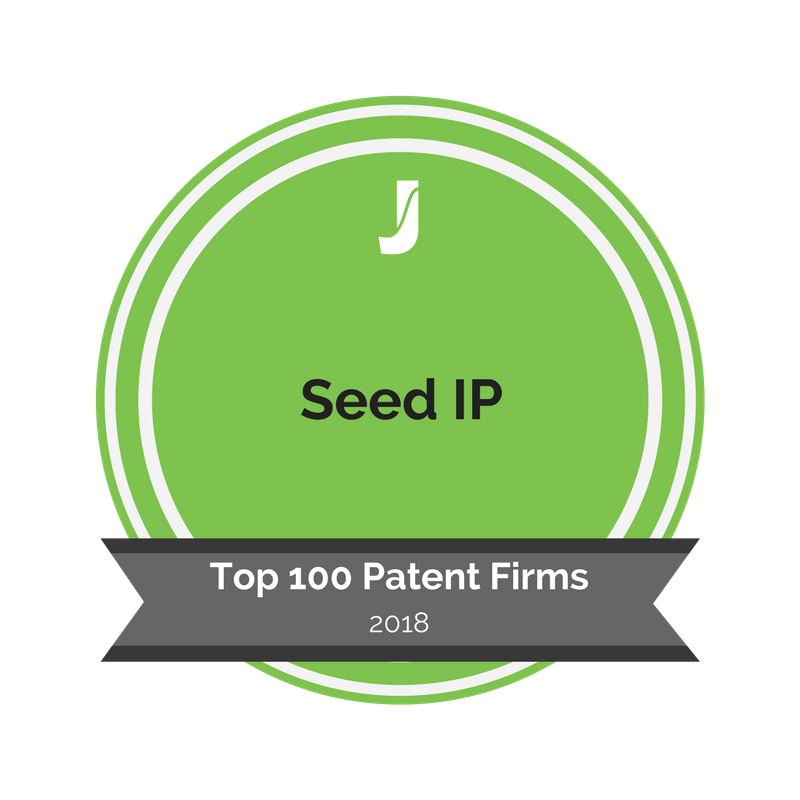 Badge - Seed IP